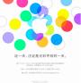 Apple: 11 settembre, evento speciale anche inCina